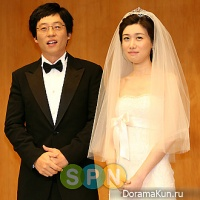 yoo jae suk and na kyung eun