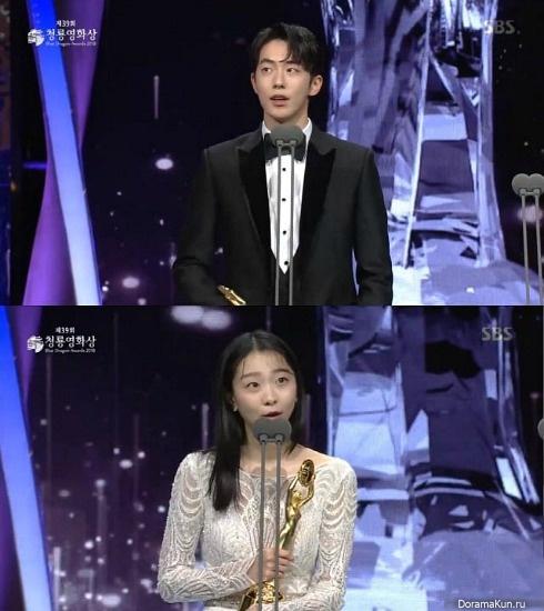 Nam Joo Hyuk/Kim Da Mi