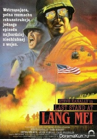 Last Stand at Lang Mei