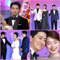 SBS Entertainment Awards 2018