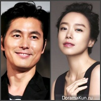 Jung Woo Sung /Jeon Do Yeon