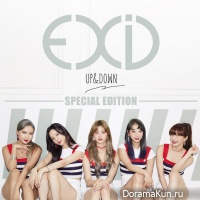 EXID – UP&DOWN