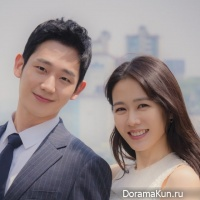 Jung Hae In, Son Ye Jin