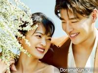Chun Woo Hee, Kang Ha Neul