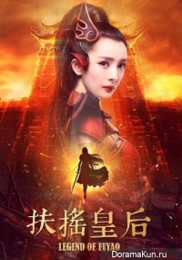 Legend Of Fu Yao