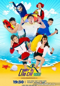 Running Man (Vietnam)