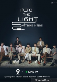 INTO THE LIGHT with Nine By Nine