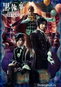 Black Butler Musical 4