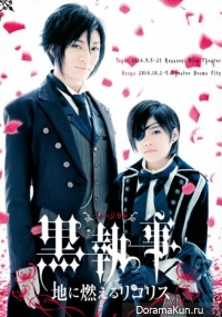 Black Butler Musical 3