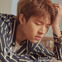 Nam Woo Hyun - Second Write..