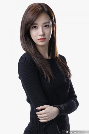 Lee Joo Yeon