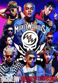 High & Low The Mighty Warriors