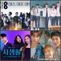 12 New K-Dramas To Anticipate In September