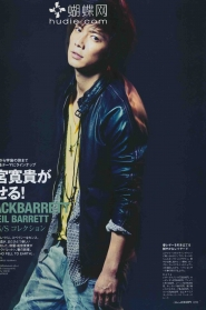 Hiroki Narimiya для Men's Joker
