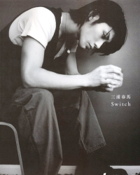 Miura Haruma для Switch Photobook
