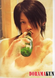 Miyavi для Uka Photobook Black
