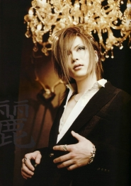 Uruha и Aoi (Gazette) для Zy Magazine No 34 2007