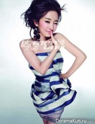 Yang Mi для Men's UNO