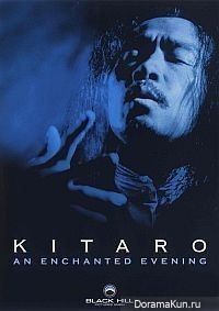 Kitaro An Enchanted Evening
