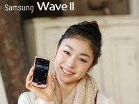 Kim Yuna для Samsung mobile WaveⅡ