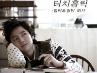 Jang Geun Suk для Samsung Electronics new Yepp MP3 players