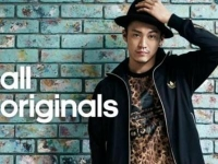 Oguri Shun для ABC MART adidas Originals