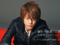 Oguri Shun для Pure (contact lenses)