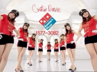 SNSD для Domino's Pizza