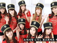 SNSD для Domino's Pizza Dance