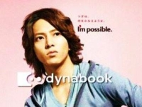 Yamashita Tomohisa для Toshiba Dynabook I'm possible