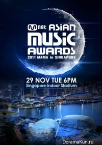 MAMA 2011 Mnet Asian Music Awards