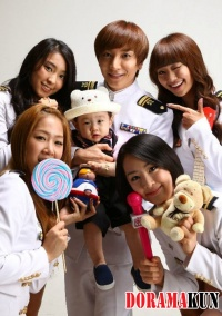 Hello baby (Leeteuk (Super Junior), Sistar)