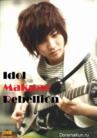 Idol Maknae Rebellion