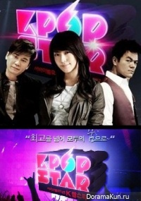 KPOP-Star-SBS