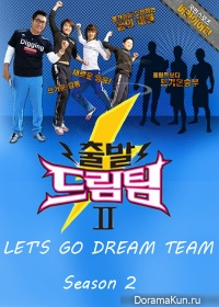 LET'S GO DREAM TEAM S2