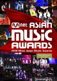 MAMA 2010 Mnet Asian Music Awards