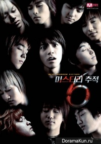 Mistery 6 with Super Junior