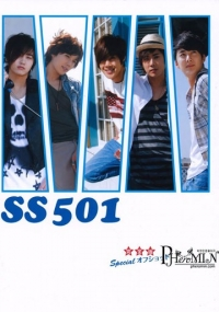 SS501 Short Trip in Osaka