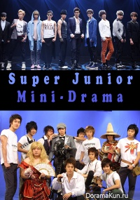 Super Junior Mini-Drama