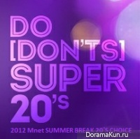 2012 Mnet SUMMER BREAK
