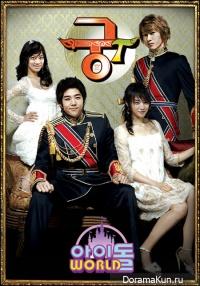 Goong T