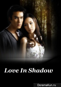 Love In Shadow