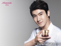 Siwon's Video Message for Mamonde Cosmetics