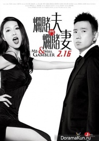 Mr. & Mrs. Gambler