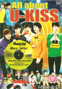 All About U-Kiss
