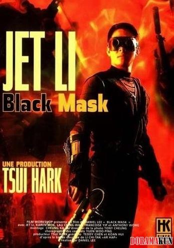 маска black mask