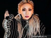 2NE1 (CL) для Hello Bitches