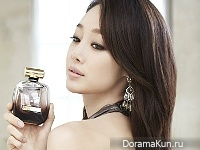Choi Yeo Jin для CEO International