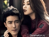 Daniel Henney, Hwang Se On для Elle November 2014 Extra