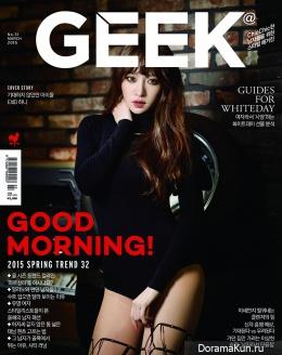 EXID (Hani) для Geek March 2015